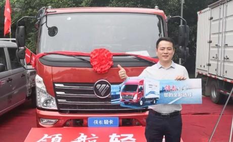 """闪耀智能物流技术装备大会,时代汽车荣获""""技术革新奖"""""""