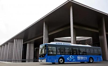 亮点详解,看吉利商用车与华为等共同打造的5G智慧公交