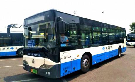 豪沃纯电动客车驶入北京首都国际机场
