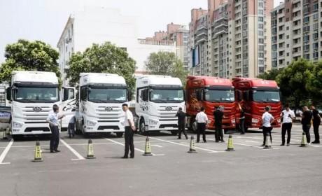 一汽解放全新一代智能卡车J7,卡友们的不二选择