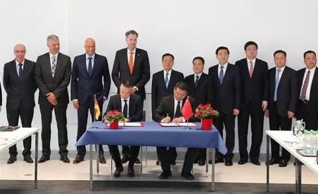 玉柴与博世公司签署合作协议,自治区陈武主席见证