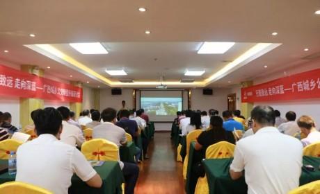 聚焦城乡客运、助力行业转型,金龙客车智慧客车体验活动在广西启动