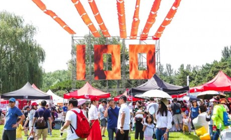 4个月15个城市 展现最新国六动力 百年康明斯全国巡展活动开幕
