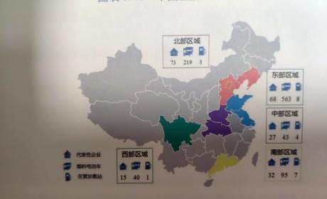 """《中国氢能源及燃料电池产业白皮书》发布,潍柴领跑中国""""氢时代"""""""