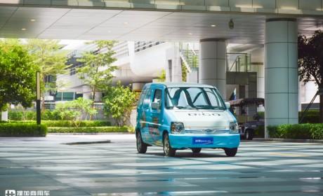 福田打造3米4纯电动物流车,三一下线6款国六车型,提加一周好文回顾