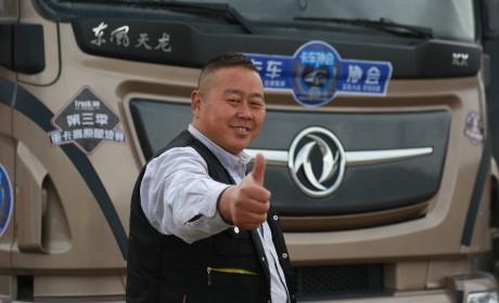 第三季重卡高原爬坡赛圆满收官,东风天龙KX29分23秒蝉联冠军