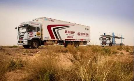 横跨两大洲穿越五千公里,东风轻型车三国远征之战即将开启