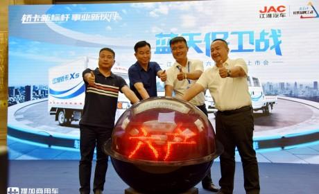 多项升级,现场用户采购百台,江淮轿卡国六新品阜阳上市