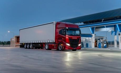新外观更大驾驶室,还有两款概念车型,依维柯发布全新一代重卡S-way