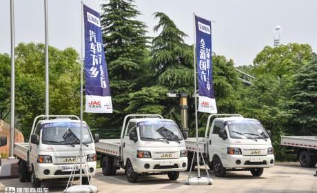 车身2.07米不惧限高杆、地库,还有轿车的舒适性,江淮轿卡X5国六车型实拍评测