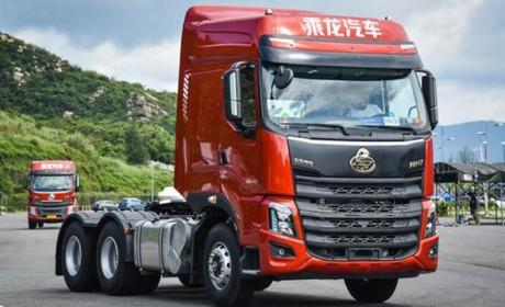 600马力+1300L大油箱,和乘龙国六H7 2019款一起,迈进6时代!