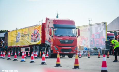 560马力东风天龙KL上市,天龙卡车驾驶员大赛成都半决赛落幕