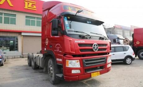 广开财路的可靠运输工具,大运卡车,具备您养车所需要的一切优点