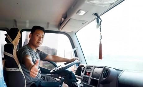"""左手生姜,右手幸福, 探秘""""老司机""""为何选择领航轻卡"""