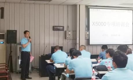 厉兵秣马强技能,砥砺奋进促销量 ,陕汽德龙X5000专项培训圆满成功