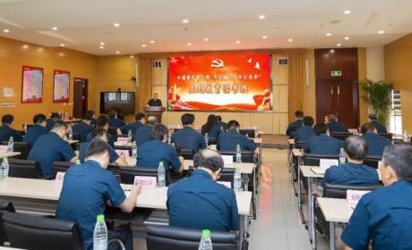 """中国重汽第一期""""不忘初心、牢记使命""""主题教育读书班举办"""
