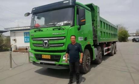 8台徐工自卸车在手,漢風圆了他的卡车梦