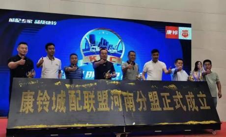 江淮康铃J系/轿卡X5河南商丘上市 现场收获300辆大单