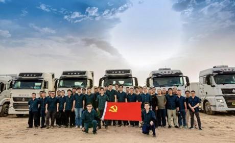 新疆吐鲁番,重汽人火焰山下淘真金