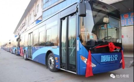 智能+安全,120台中通新能源公交在菏泽城际公交上线运营