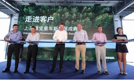 斯堪尼亚上海经销商再升级,全新维修服务厂落户青浦