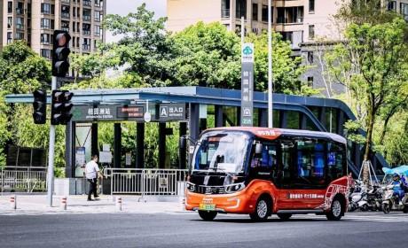 """激活""""最后一公里"""" 金旅星辰助力城市公共交通微循环"""