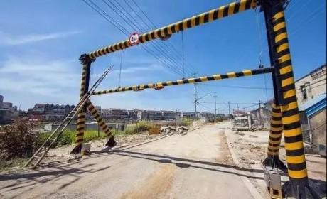 喜讯:交通部发文,4.5米以下限高杆必须清除!