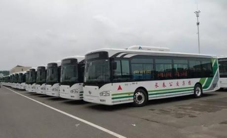 199台纯电动新能源公交顺利交付,一汽解放智慧客车驶入长春