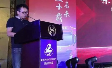 更安全!更节能!乘龙国六LNG牵引车海南上市!