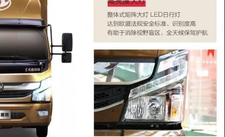 能消除视角盲区,轻松掌控全局的好车都有啥装置?