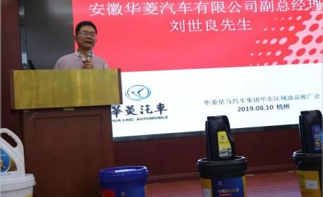 让利市场 服务客户 1050万华菱原厂件进入华东市场