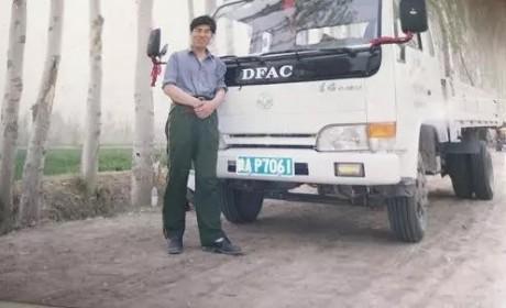 钟茂峰:东风的车,用的放心,服务更省心