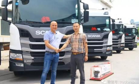 斯堪尼亚授权经销商力实汽车向重庆渝环供应链交付5辆G450牵引车