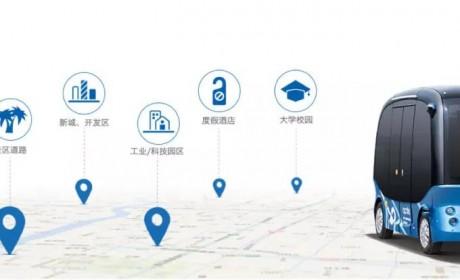 商业化运营1年,金龙阿波龙2.0高能上阵!
