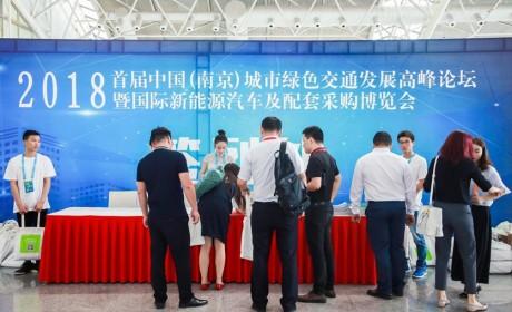新能源公交客车、物流车和无人驾驶等产品参展,南京新能源汽车展即将开幕