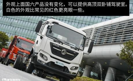 想买6.8米国六载货车?东风天锦KR上市了一款,快看看是你想要的吗