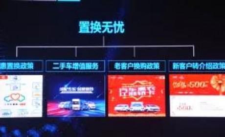 越努力越幸运,江淮轿卡江苏市场同比增长27.2%