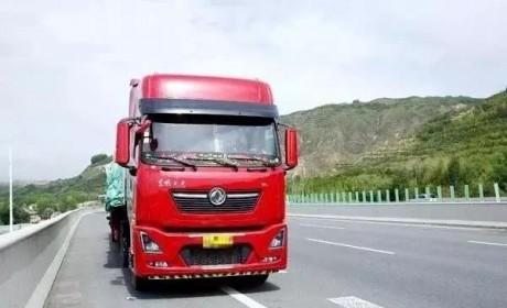 每个闯荡的卡车人,都有一肚子的故事