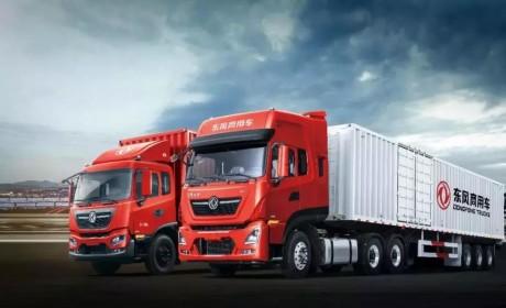 东风商用车8月销售中重卡12509辆 同比增长10.48%