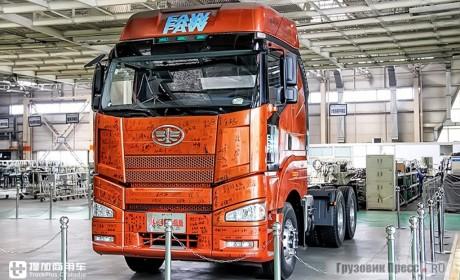 7年前买了解放J6H高端重卡,车主说当年开进口卡车的都羡慕他