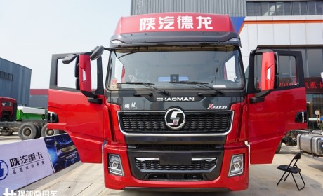 标配液力缓速器,外观内饰全新升级,陕汽X5000售价到底多少钱?