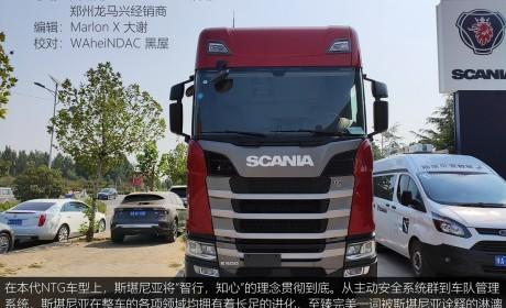 可搭载V8发动机,在华最高规车型,全新一代斯堪尼亚S500静态评测