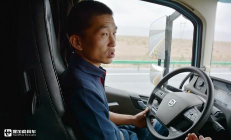 陕汽德龙X5000价格公布,实拍开沃尔沃跑新疆专线的90后小伙,提加一周好文推荐