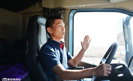 车辙路面驾驶困难?只用一根手指就可以,沃尔沃卡车VDS轻松应对