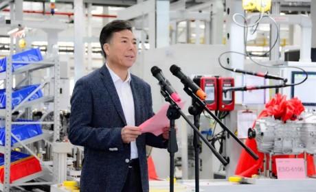 法士特伊顿又一新工厂投产,为实现中国汽车强国梦迈出新的一步