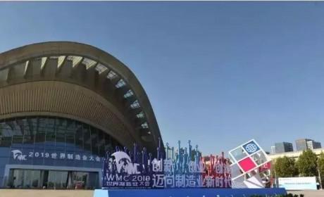 全球制造业顶级盛会开幕,安凯客车实力再护航