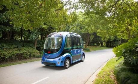苏州金龙无人驾驶巴士闪亮2019世界智能网联汽车大会!
