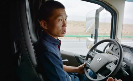 """沃尔沃卡车""""2019奋进之旅""""圆满落幕,展现新一代驾驶员奋斗风貌"""