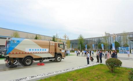 """助力""""西北蓝"""" 领先科技推动古城环卫电动化 ——比亚迪在西安举办纯电动环卫车推介会"""