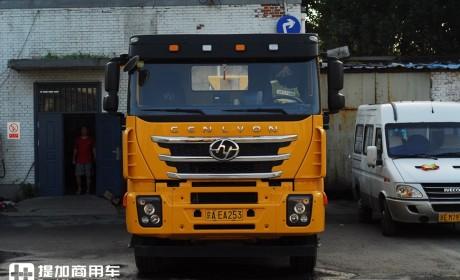 深入北京公交集团,实地探访陕汽、红岩两款公交救援车的使用情况